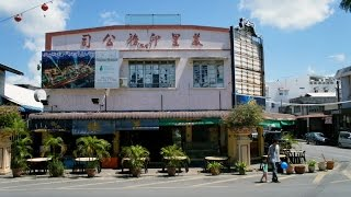 Walking in Miri (Malaysia) Miri street video.