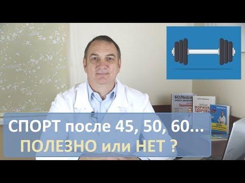 Причины гипертонии у мужчин за 60 лет