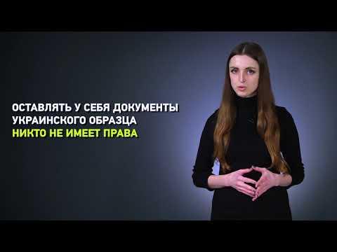 Как продать квартиру в Донецке?
