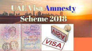UAE Visa Amnesty Scheme 2018 | Good News for Illegal Residence