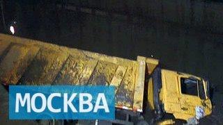 На Русаковской набережной в Москве упал в реку грузовик