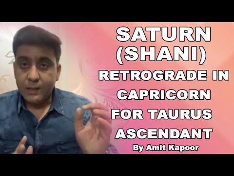 SATURN(SHANI) RETROGRADE IN CAPRICORN ♑️ FOR TAURUS ♉️ ASCENDANT BY #AMITKAPOOR