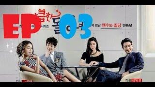 Cunning Single Lady Episode 3 Eng Sub - 앙큼한 돌싱녀 Ep 3 English Subtitles