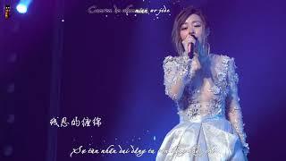 [July Na][Kara+Vietsub]Tửu Toán live version (Tước Tích II OST) - Jane Zhang (Trương Lượng Dĩnh)