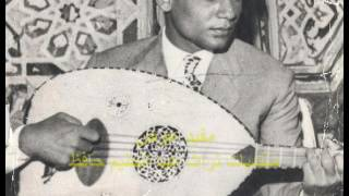 ياناكر المعروف - من نوادر عبد الحليم حافظ 1954