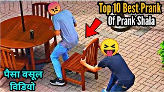 Million Hits Best Pranks Of Prank Shala ||Funny Pranks || Best Of Prank Shala