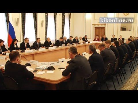 Совет по стратегическому развитию Курганской области с М.В. Мишустиным
