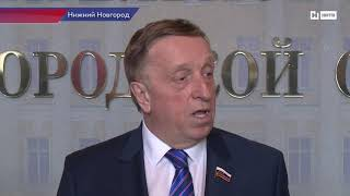 В Нижнем Новгорода автоматизированная оплата проезда заработает к апрелю