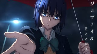 Tsukihime (月姫) Remake Opening 2 Full | Juvenile (ジュブナイル) - ReoNa