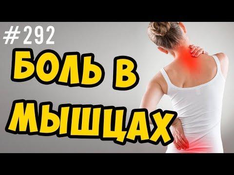 Сколько стоит операция на связки коленного сустава в москве