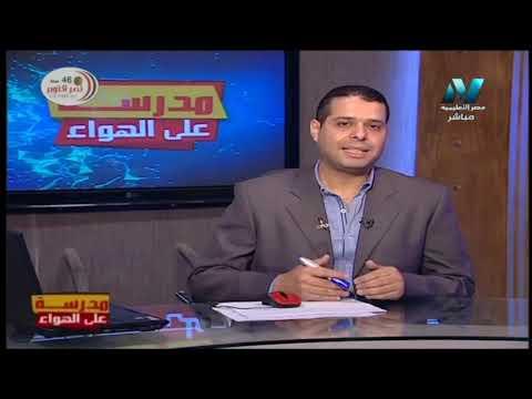 نصيحة ا/محمد عفيفي لمذاكرة مادة الفلسفة والمنطق تالتة ثانوي 2020