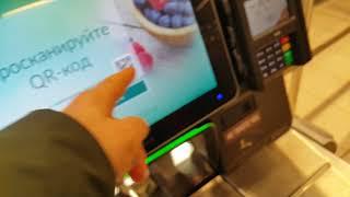 Новый вид оплаты в ТЦ