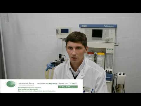 Бурсит тазобедренного сустава симптомы лечение народными средствами