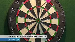 Мастер-класс игры в дартс от серебрянных призерок чемпионата России