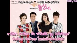 [Thai Sub] Dohee & J.Min (Tiny-G) - Mirror Mirror (케미) Cunning Single Lady OST Part.2
