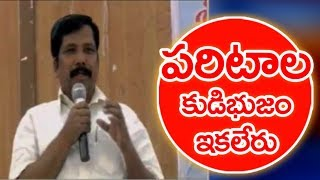 Anantapur ZP Chairman Chaman Saab Sudden Death Due To Heart Attack | Mahaa News
