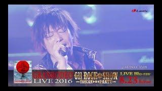 GRANRODEO/G11ROCK☆SHOW-SpecialLiveTrailer