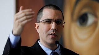 El canciller de Venezuela comenta la gira de Pompeo por Sudamérica