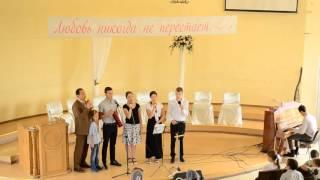Василий Перебиковский - Моя семья. Красивая песня о семье