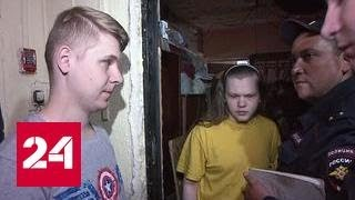 Хулиганы в соседях: семья из коммуналки держит в страхе весь дом