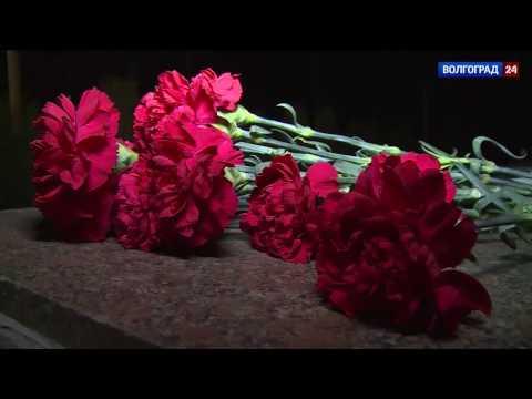 Губернатор Андрей Бочаров выразил соболезнования в связи с трагическими событиями в Петербурге