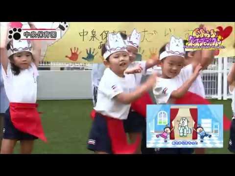 Fujimi Kindergarten