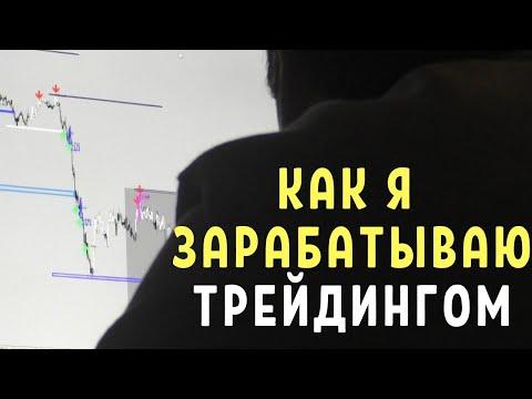 Сколько денег можно заработать бирже