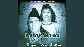 Paisa Bolta Hai - YouTube