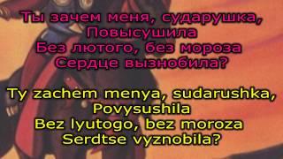 *Oh, Nastasya* / Ekh, Nastasya