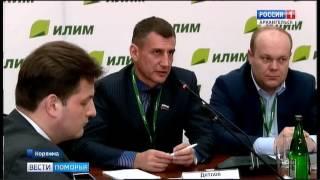 В Коряжме обсудили выполнение приоритетных инвестиционных проектов в сфере лесопромышленного комплекса. К примеру, только на Котласском целлюлозно-бумажном комбинате в новое производство было инвестировано более 17-ти миллиардов рублей.