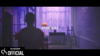 [M/V] 박봄(Park Bom) - 도레미파솔 (Do Re Mi Fa Sol) (feat.창모(CHANGMO))