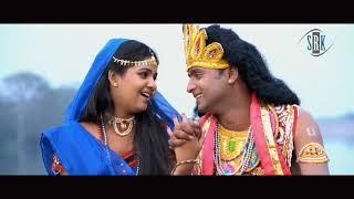 JioWap Com Ankhi Ma Tor Chehra Prem Suman CG Movie Hit Song