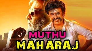 Muthu Maharaj (Muthu) Hindi Dubbed Full Movie   Rajinikanth, Meena, Sarath Babu