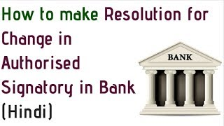 How to Make Resolution For Change in Authorised Signatory in Bank (Template) .