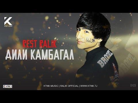 REST Pro (RaLiK) - Дили камбагал (Клипхои Точики 2020)
