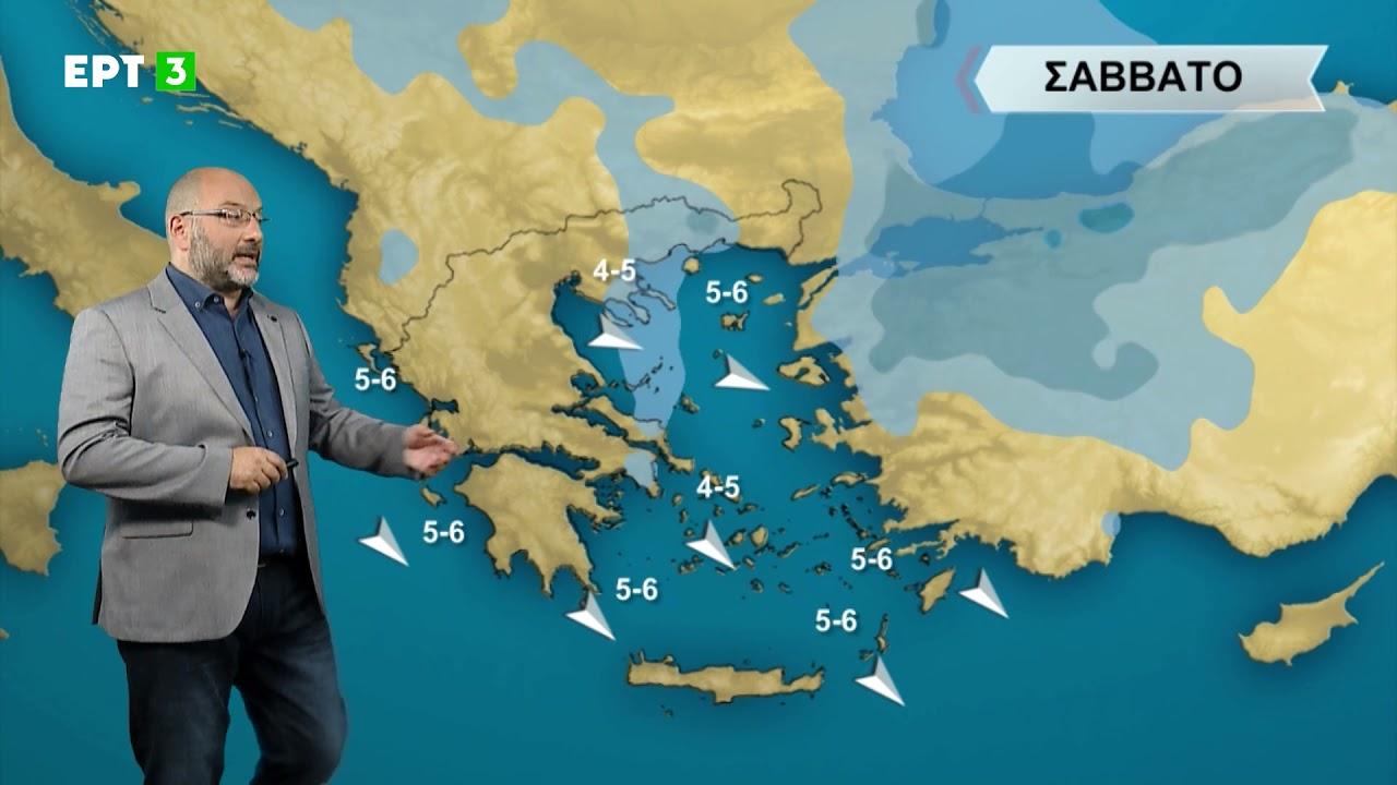 ΔΕΛΤΙΟ ΚΑΙΡΟΥ με τον Σάκη Αρναούτογλου   01/07/2021   ΕΡΤ