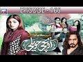 Mere Baba ki Ounchi Haveli Episode 166 in HD