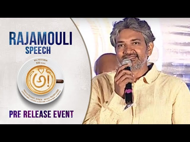 Dynamic SS Rajamouli Superb Speech at Awe Movie Pre Release Event