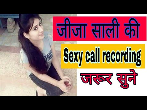 New mewati Call recording YouTube videos - Vidpler com
