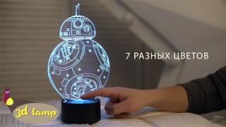 """3D светильник, ночник, Железный человек от компании Интернет магазин """"Семицвет"""" - видео"""