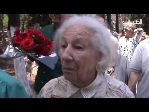 بالفيديو : الذكرى الستون لهنري مايو 1956 – 2016
