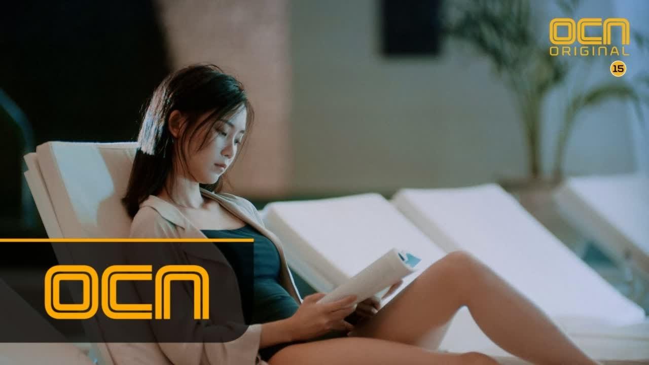 """New Teaser Video for OCN Upcoming Drama """"Mistress"""""""