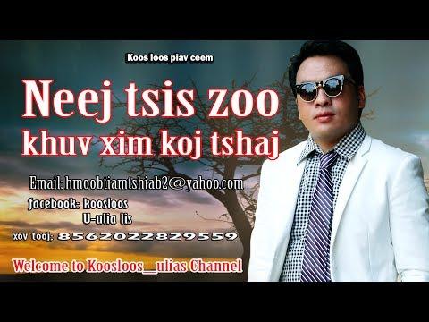 Neej tsis zoo khuv xim koj tshaj 7/17/2017