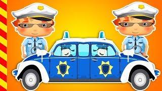 Мультик про полицию. Машина с мигалкой. Ловим вора Машинки для детей. Детские мультики про машинки.