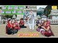 शिव शंकर भोले नाथ तेरा डमरू बाजै पर्वत पै हरियाणवी शिव भजन 2019 गायिका पूनम मस्ताना