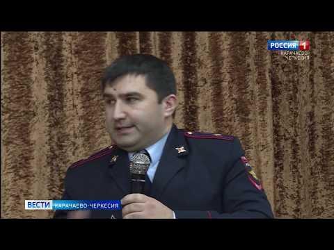В Черкесске прошло рабочее совещание по профилактике правонарушений среди несовершеннолетних