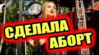 Дом 2 новости 4 августа 2018 (4.08.2018) Раньше эфира