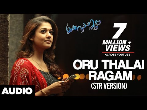 Adele - Oru Thalai Ragam (STR Version) — INA | T R Silambarasan ,Nayantara,Andrea | (Lyrics-T.R.Kuralarasan)