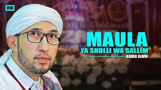"""NEW """"Maula Ya Sholli Wa Sallim"""" Habib Bidin & Azzahir"""
