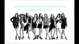 Girls' Generation 少女時代 SNSD - Show Girls Lyrics + Rom